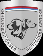 Kinološki Savez Republike Srpske